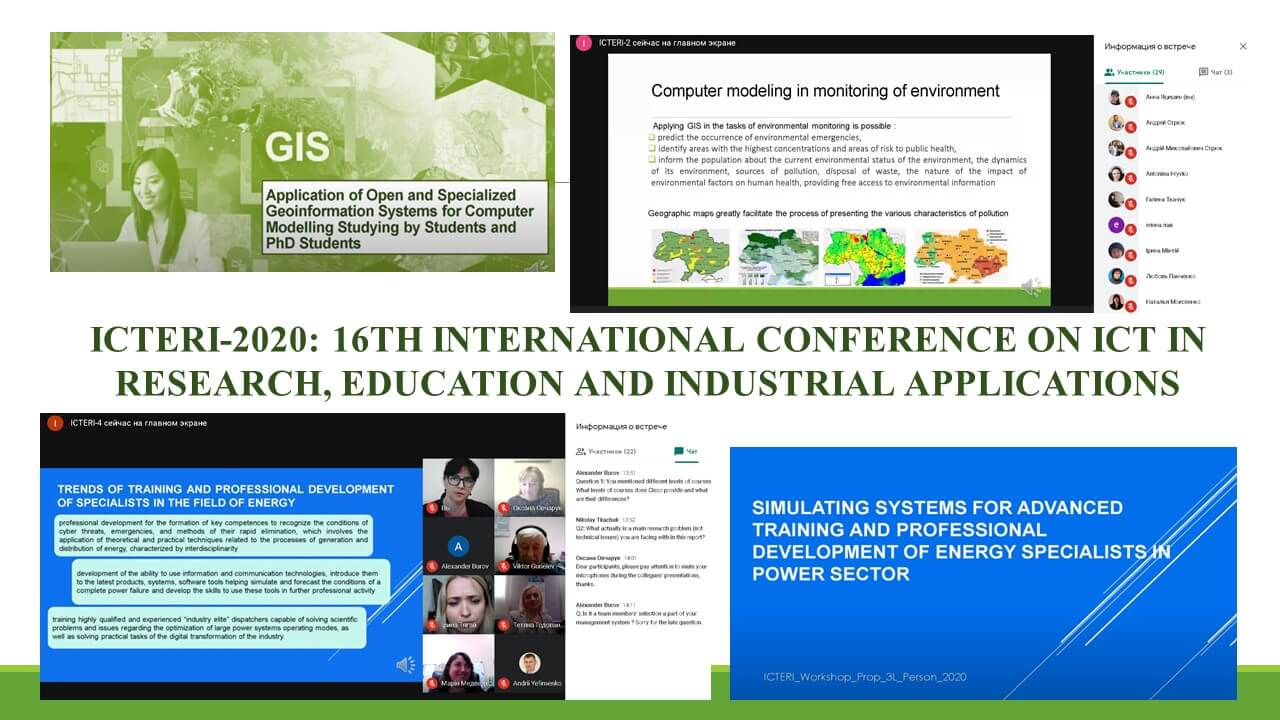 Icteri-2020: 16th International Conference On Ict In Research, Education And Industrial Applications
