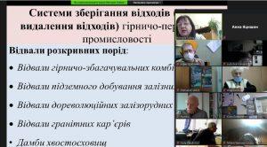 Засідання Вченої ради 17.11.20