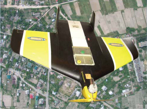 Unmanned aerial vehicle «UAV R-100»