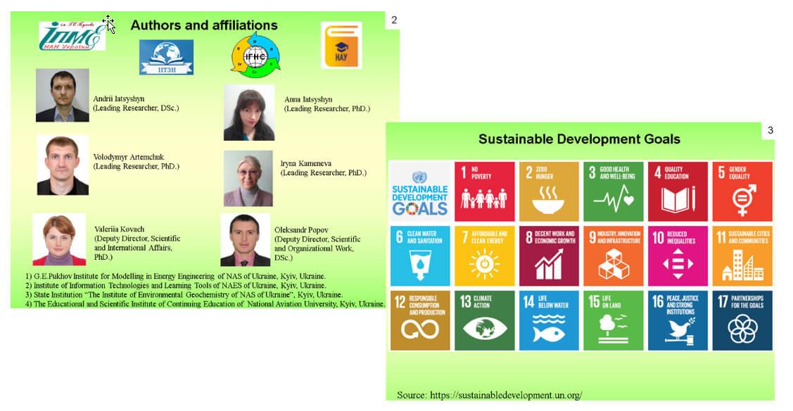 Участь в конференції The International Conference on Sustainable Futures: Environmental, Technological, Social and Economic Matters. GITHub-WS'2020.
