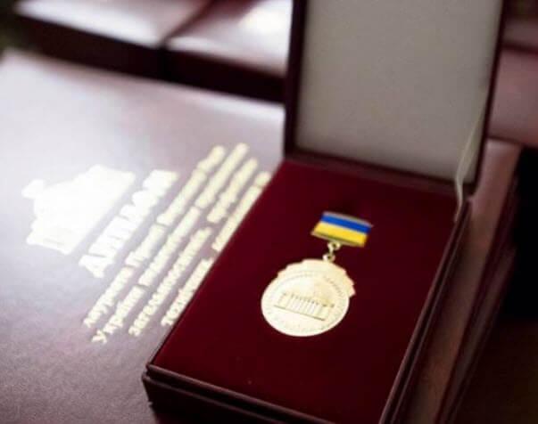 Присуджено Премію Верховної Ради України молодим ученим за 2019 рік