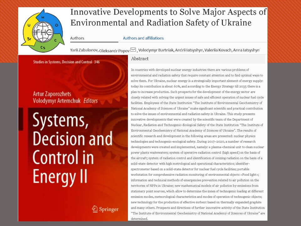 A collective monograph has been published «Systems, Decision and Control in Energy II» (Springer Nature Switzerland AG)