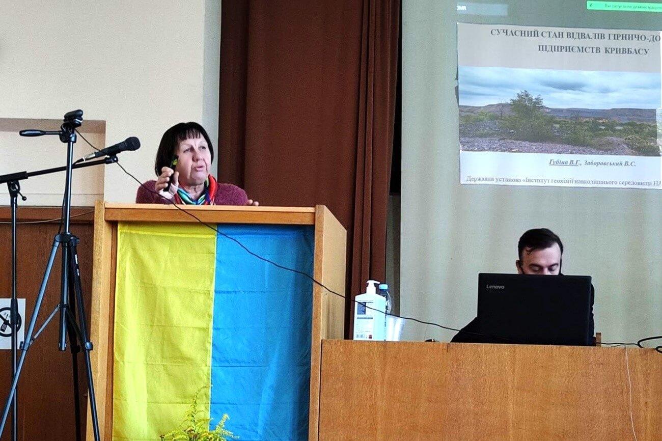 Участь у конференції «Геологічна наука в незалежній Україні», присвяченої 30-тій річниці Незалежності України