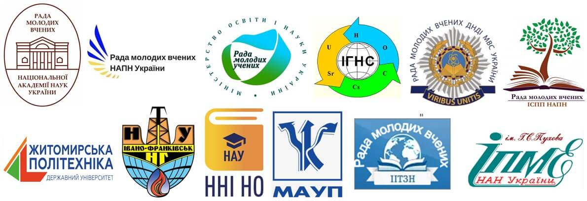 Інформаційні партнери ІХ Всеукраїнська науково-практична конференція молодих вчених «Наукова молодь – 2021»